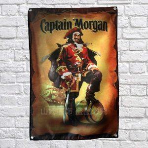 Captain Morgan Poster Banner | Captain Morgan Merchandise | Captain Morgan Accessoires