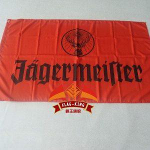 Jägermeister Vlag | Jägermeister Merchandise | Jägermeister Accessoires